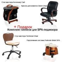 Комплект мебели для SPA-педикюра